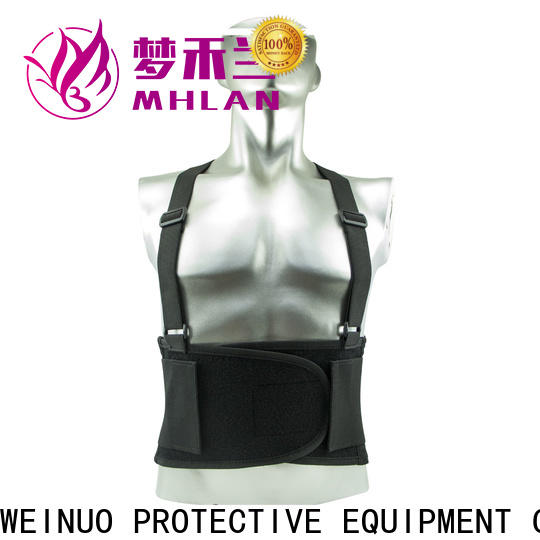 VUINO customized back support belt for gym brand for work