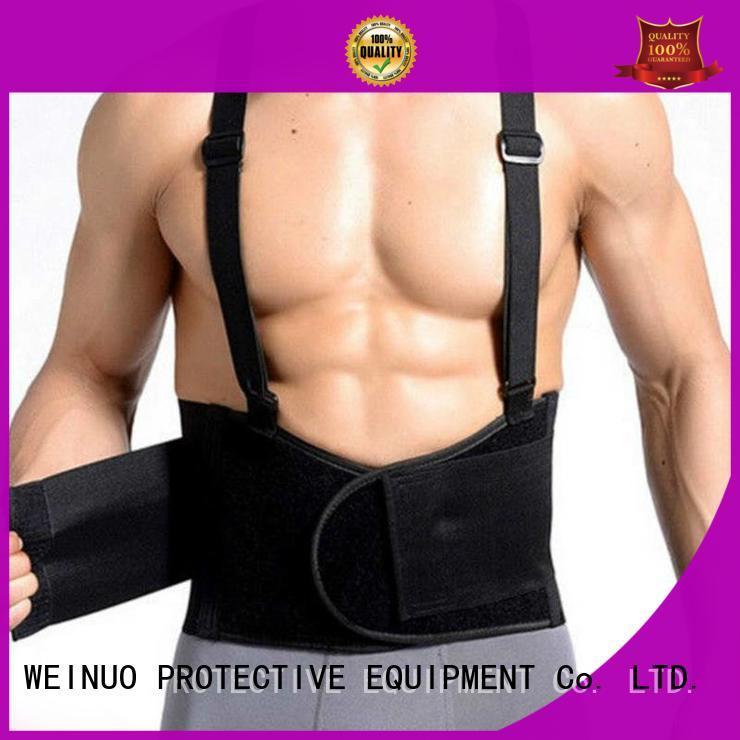 VUINO back support belt price for women