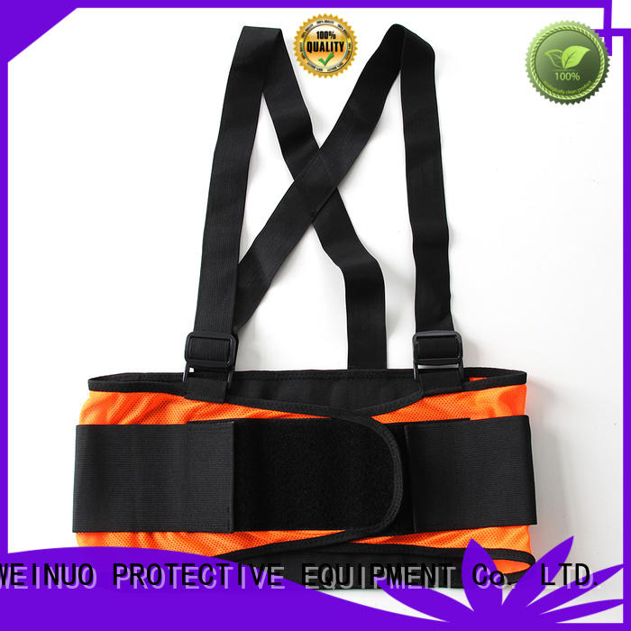 best back pain support belt price for man